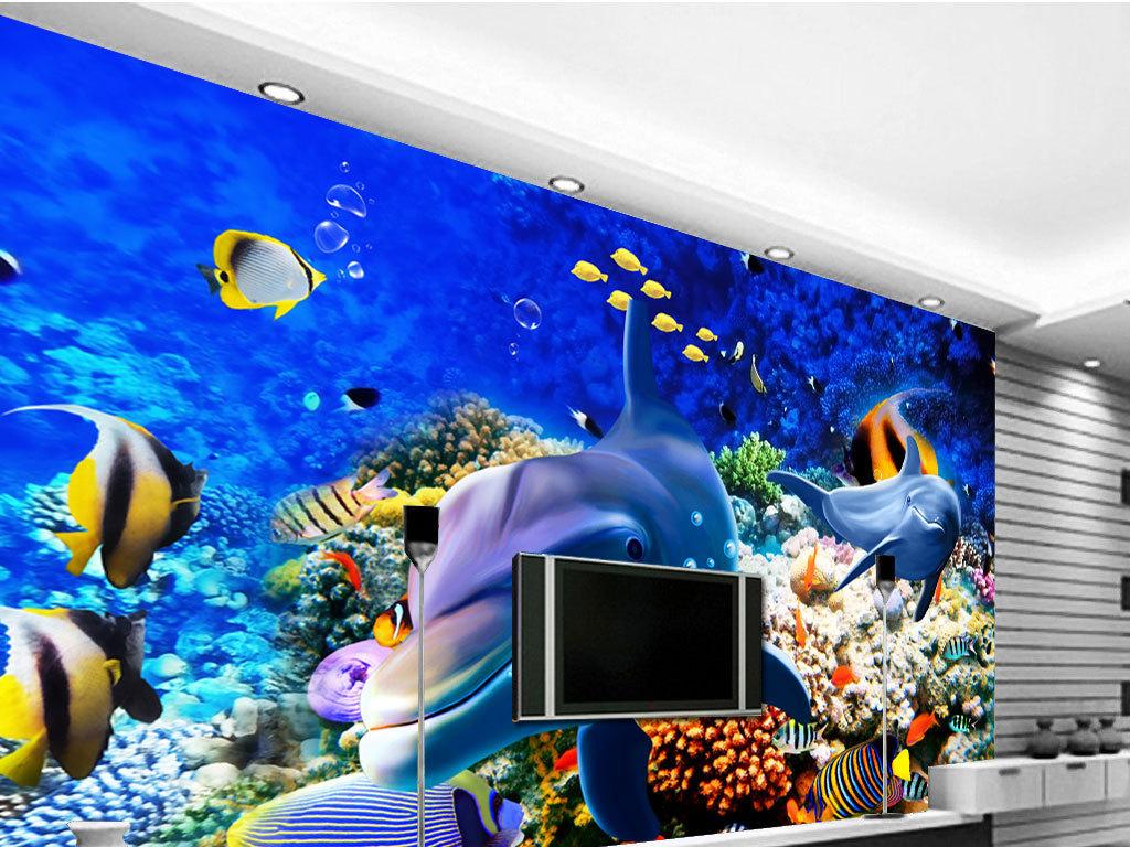 幽蓝海底世界电视背景墙