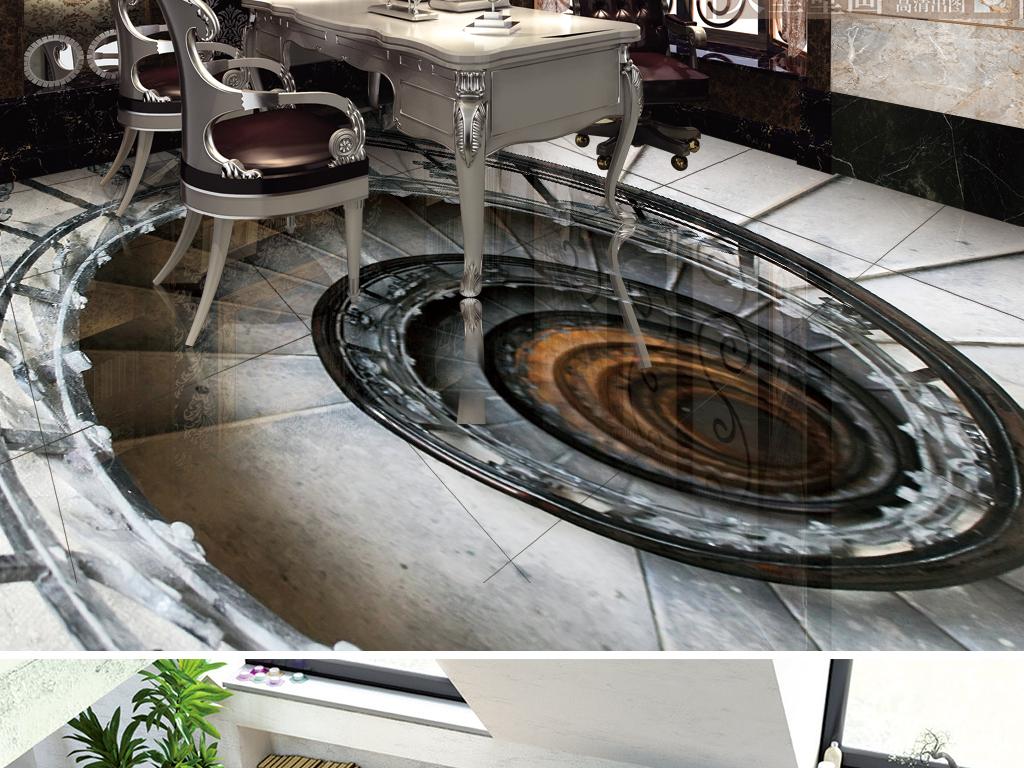 设计作品简介: 3d螺旋楼梯欧式风格楼梯延伸地板地贴