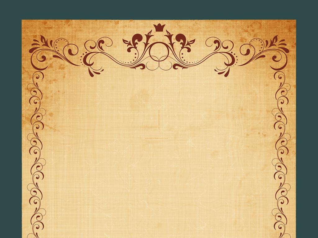欧式边框复古信纸背景psd模板下载