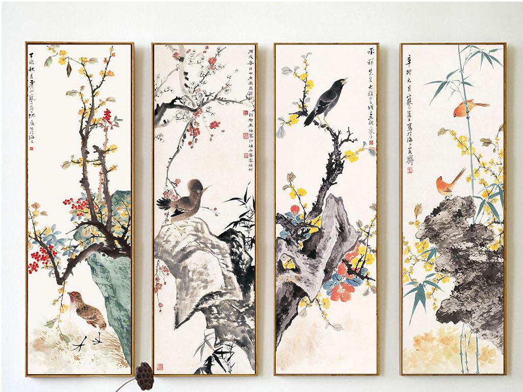 中式四联国画花鸟工笔画装饰画