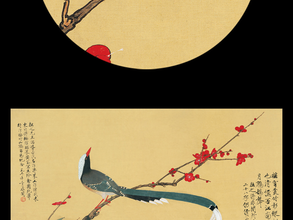 超高清手绘国画水墨中国风装饰画背景墙