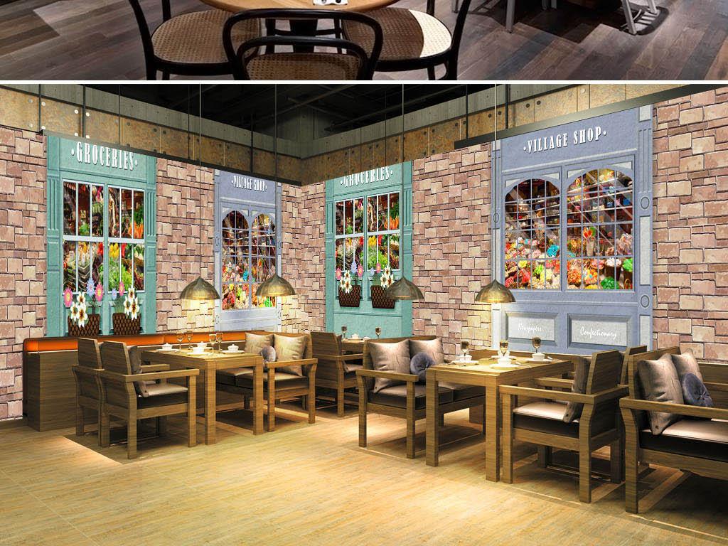大型手绘砖墙欧式小商店咖啡馆蛋糕房工装