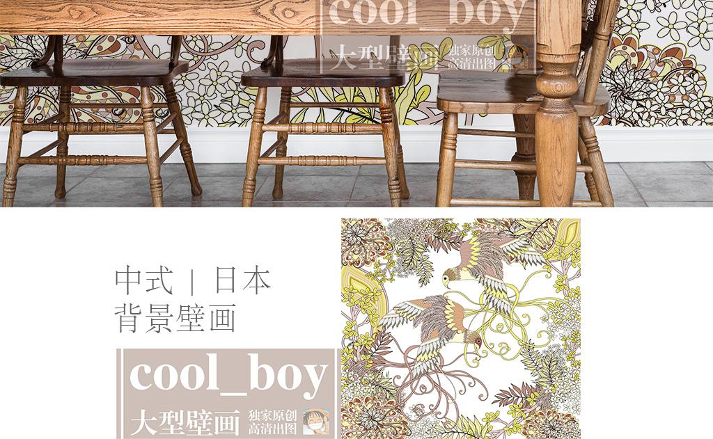 设计作品简介: 日本手绘风格复古时尚比翼鸟植物简约
