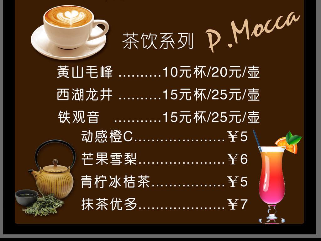 个性手绘菜单模板下载(图片编号:15185835)_餐饮|酒店