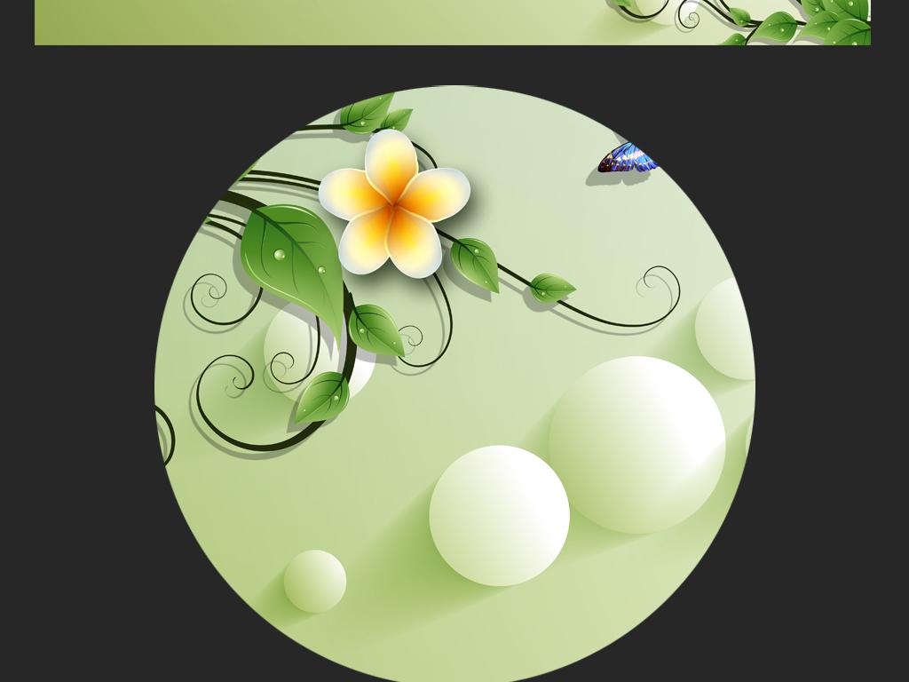 设计作品简介: 立体圆形鸡蛋花绿色电视沙发背景墙 位图, rgb格式高清