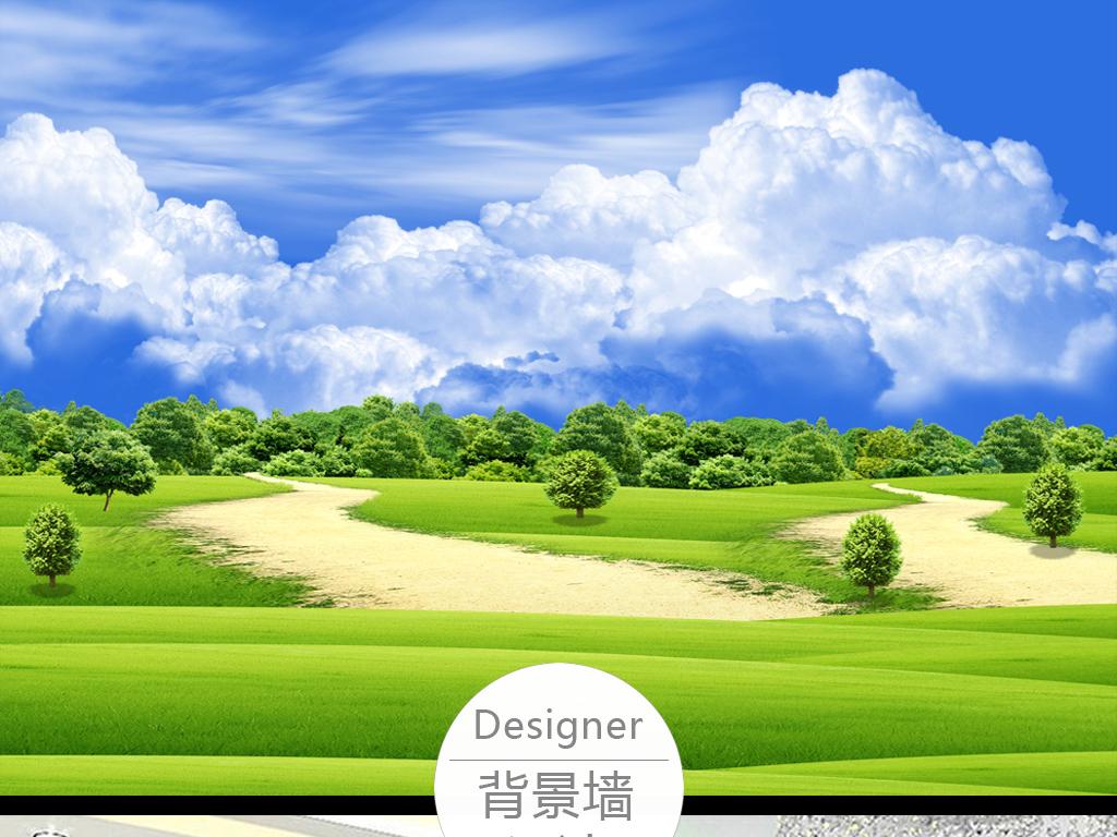 蓝天白云草地�_蓝天白云草地风景画背景墙