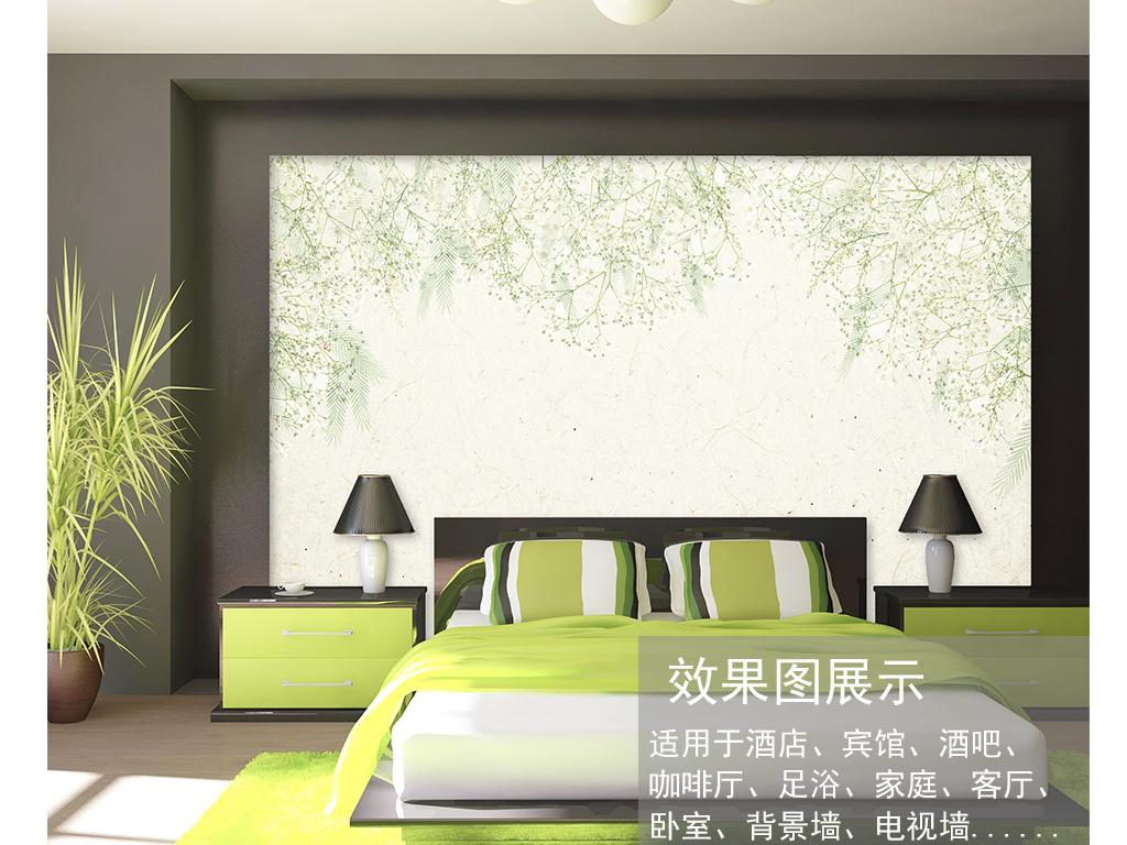 现代简约手绘北欧清新花卉背景墙装饰画效果图(图片:)