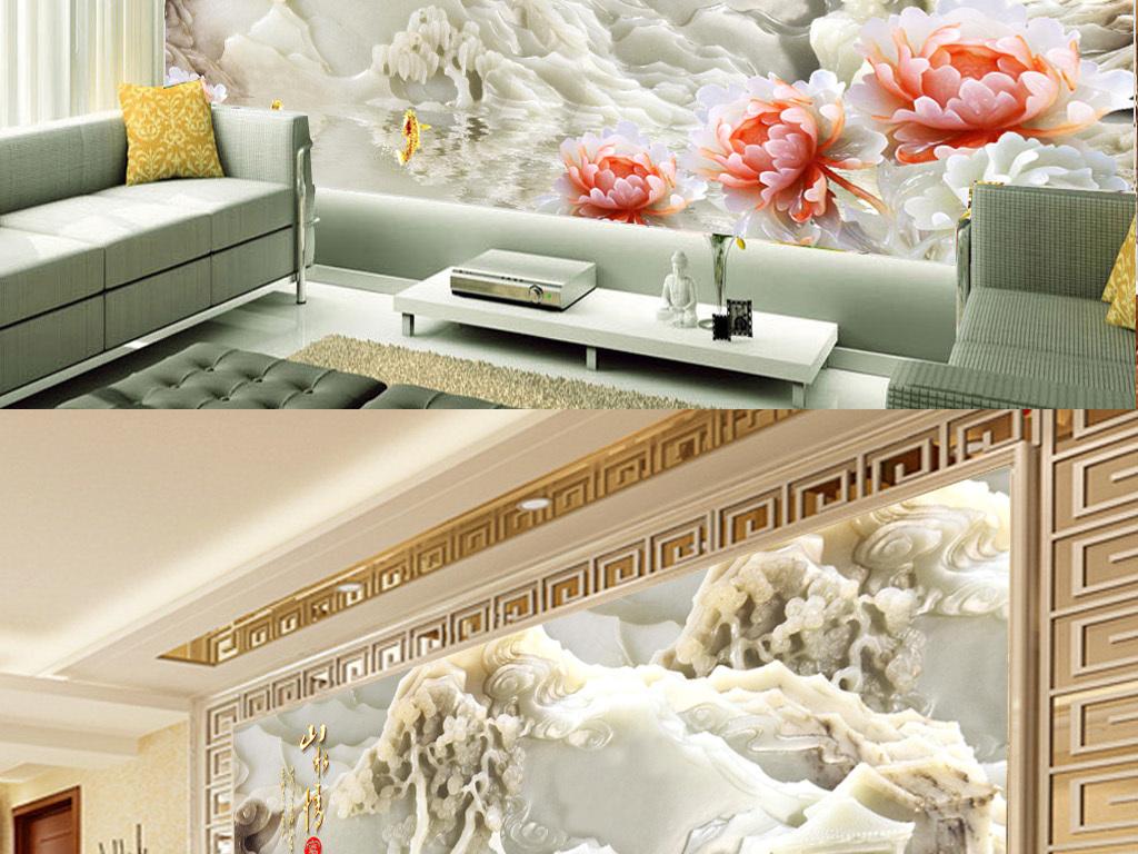 玉雕山水背景墙装饰壁画背景设计效果图 15189163 电视背景墙效果图