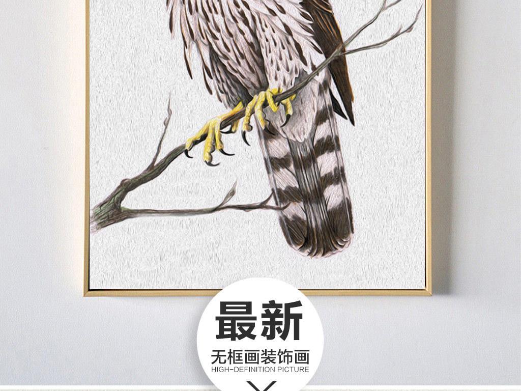 高清手绘彩铅鹰无框画
