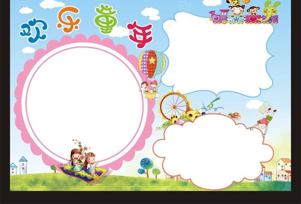 ppt 背景 背景图片 边框 模板 设计 素材 相框 1024_694图片