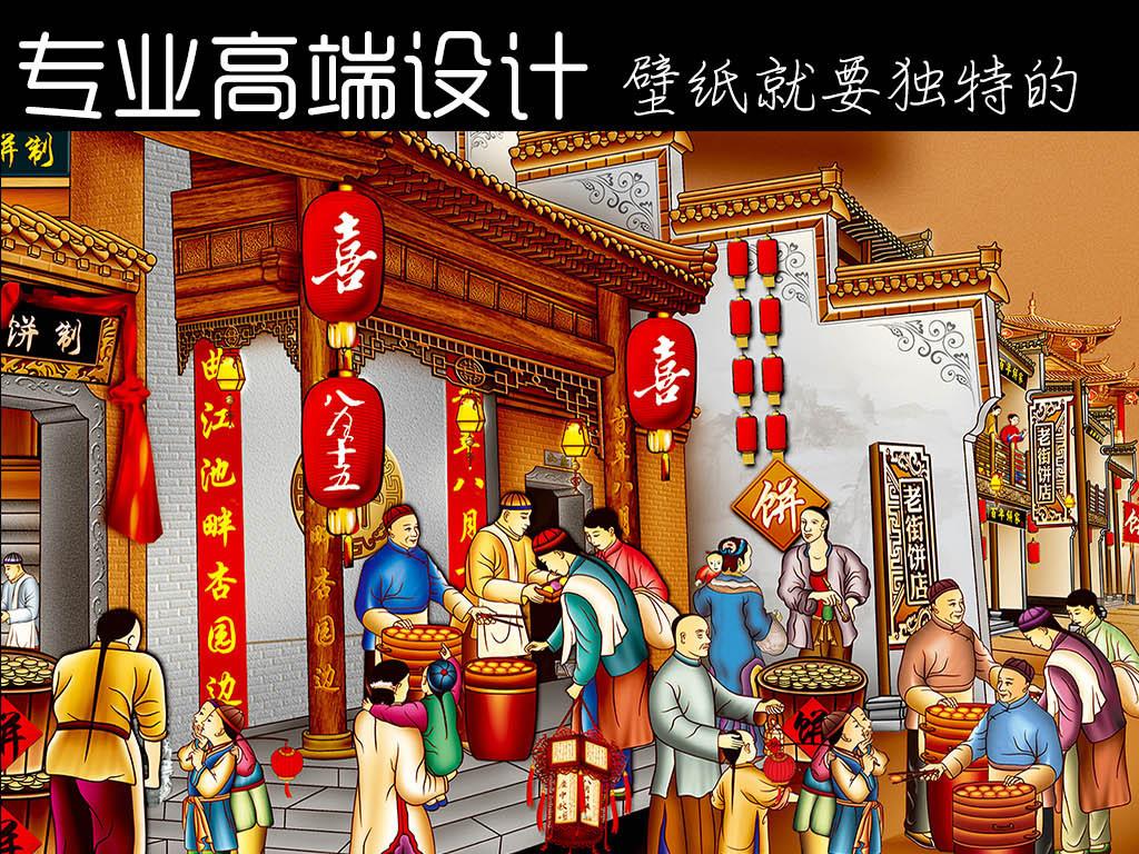 古代手绘小吃街景