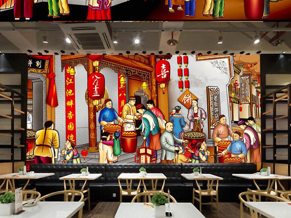 背景墙 电视背景墙 中式电视背景墙 > psd高清手绘传统街道美食文化