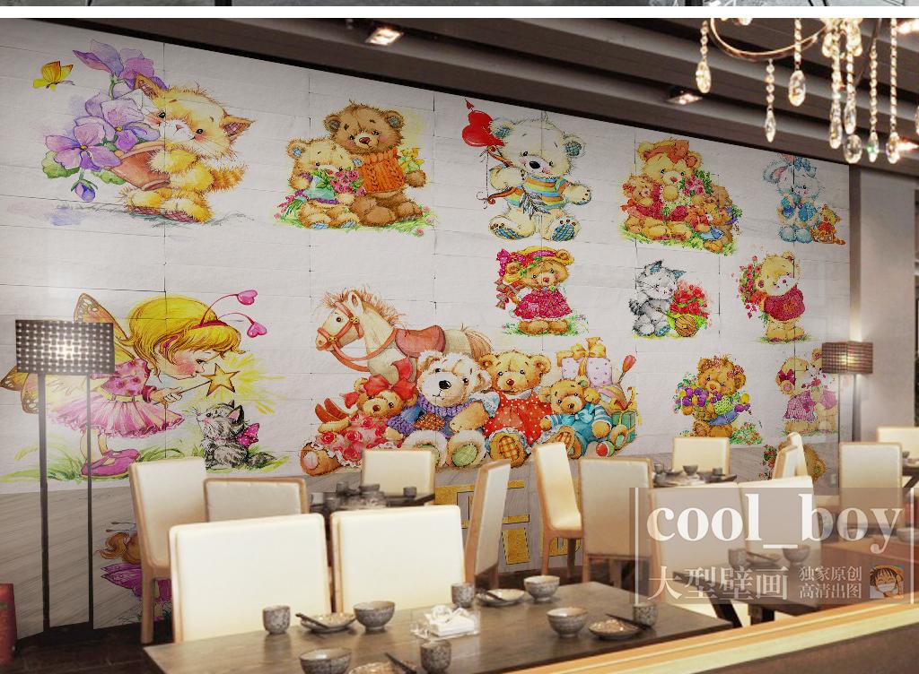 玩具熊手绘儿童房壁画背景墙幼儿园托儿所