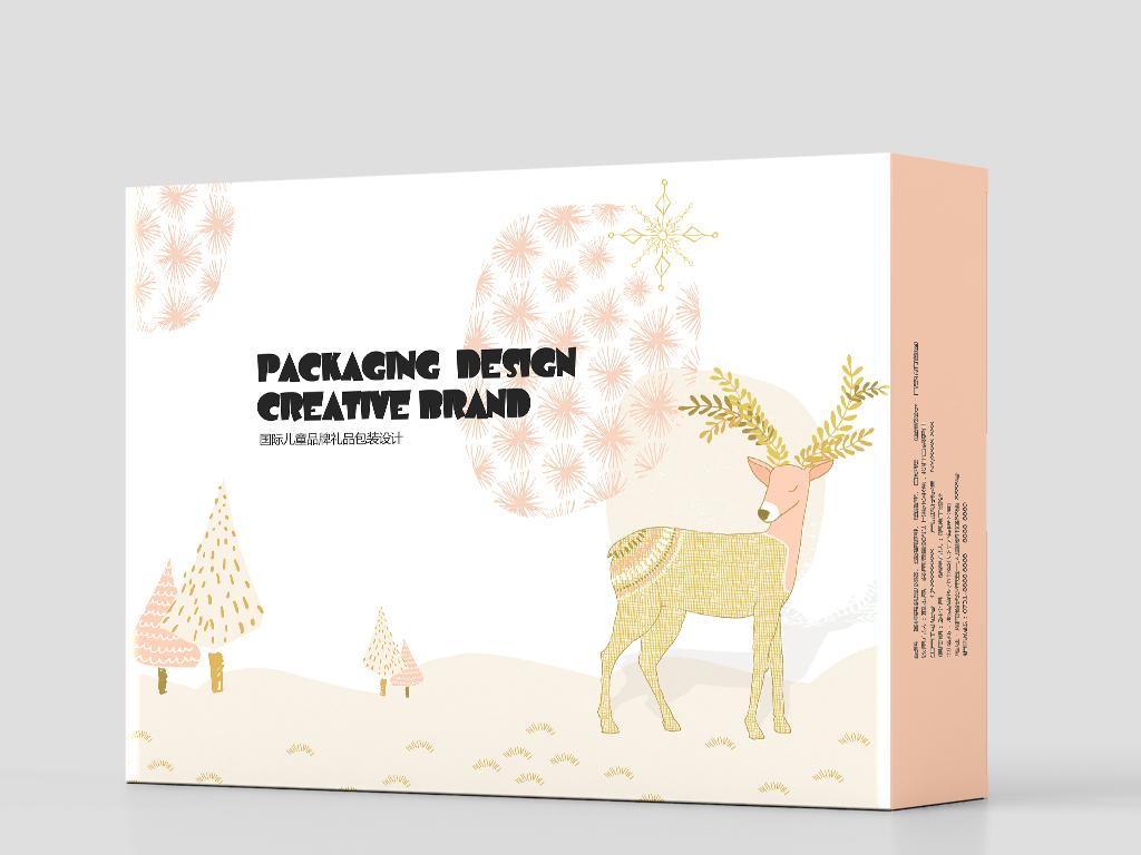 国外高档节日礼品包装设计素材