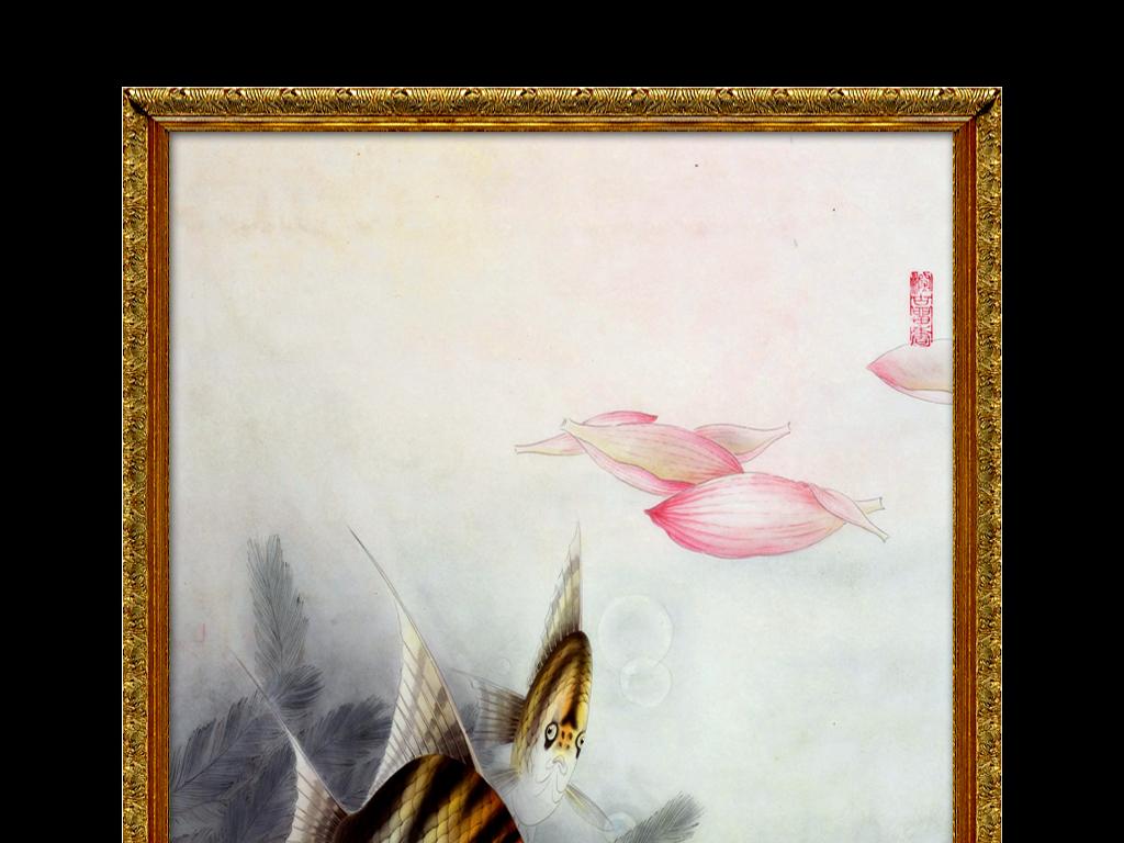 背景墙|装饰画 无框画 中国风无框画 > 工笔国画荷花花瓣海洋鱼类无框