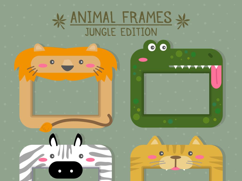 可爱动物图案创意相框