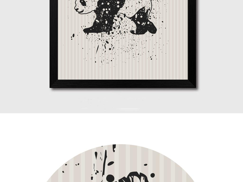 动物无框画黑白复古北欧简约北欧抽象装饰画