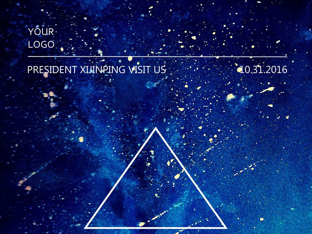 我图网提供精品流行流星夜空梦幻蓝色水彩风景欧美高端海报广告素材下载,作品模板源文件可以编辑替换,设计作品简介: 流星夜空梦幻蓝色水彩风景欧美高端海报广告 位图, RGB格式高清大图,使用软件为 Photoshop CS5(.psd)