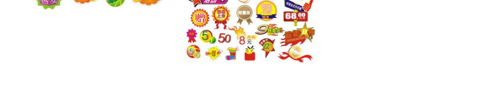 超市pop标签矢量图春节超市pop设计素材超市pop吊旗
