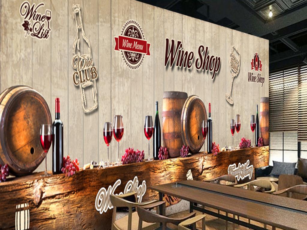 壁画装饰画ktv酒吧餐厅酒店宾馆工装背景墙葡萄酒