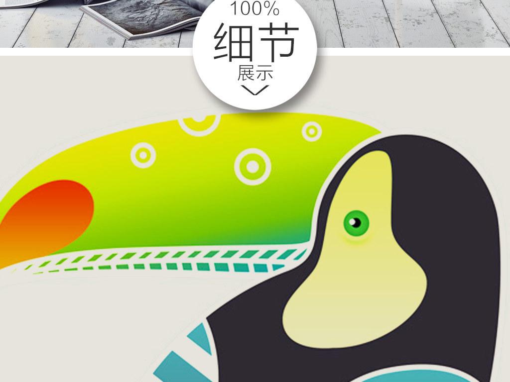 tif不分层)纯手绘彩色大嘴鸟现代简约