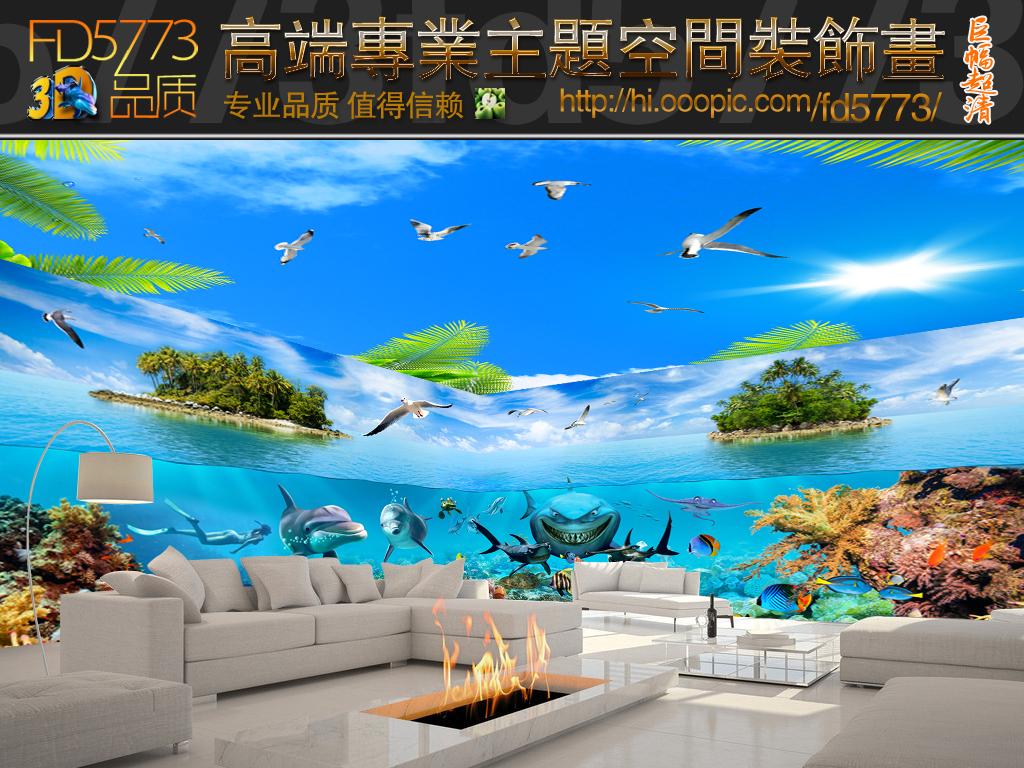 海岛ktv酒吧餐厅海鸥咖啡屋海底世界工装背景墙椰树背景墙电视背景墙