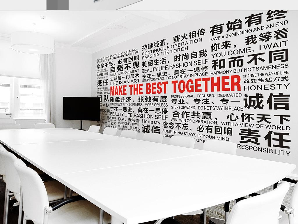 企业前台素材图片素材下载,                          作品模板源