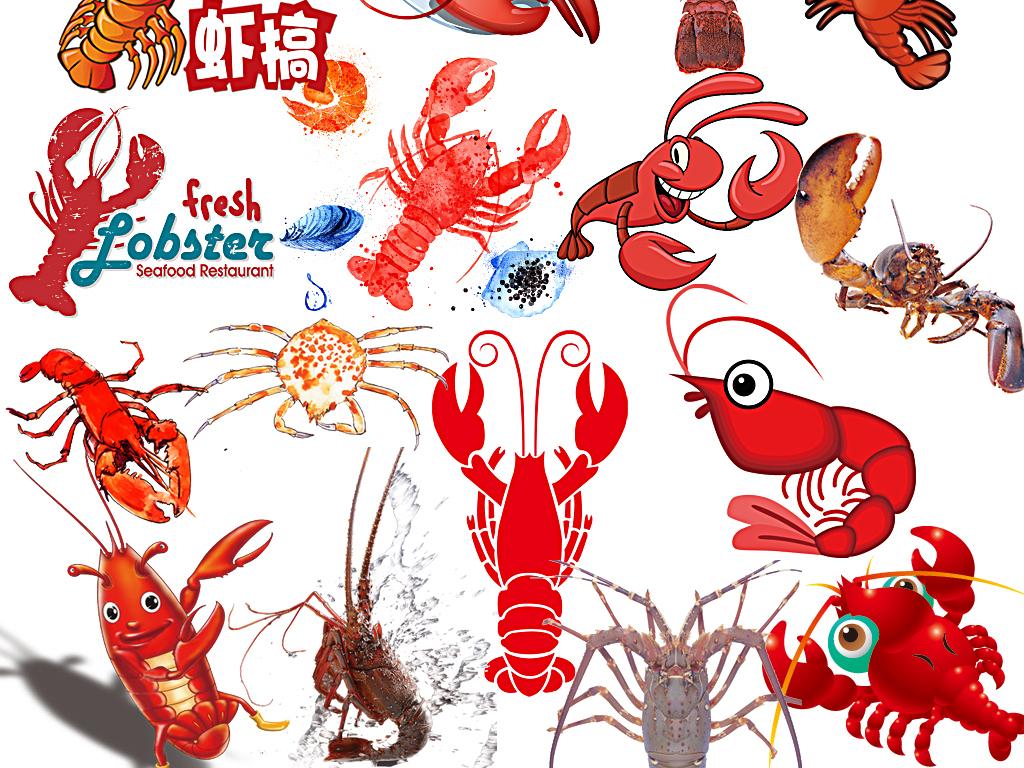 大龙虾图片卡通小龙虾龙虾小吃龙虾