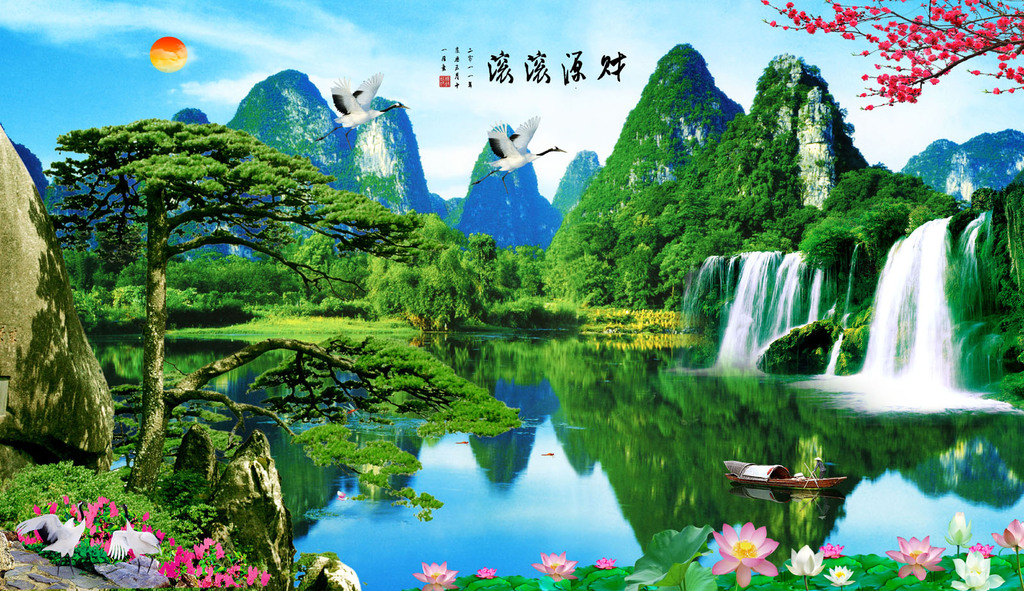 财源滚滚迎客松山水瀑布山水风景画图片