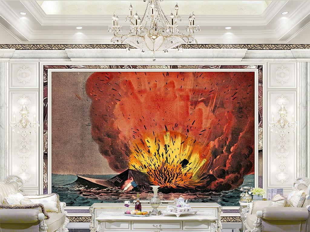 军舰爆炸火影 位图, rgb格式高清大图,使用软件为现代简约手绘背景墙