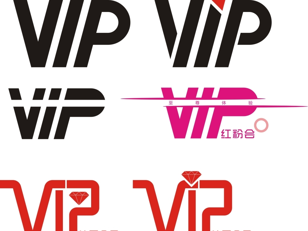 字体效果 中文字体 > vip字体设计  版权图片 分享 :  举报有奖 编号