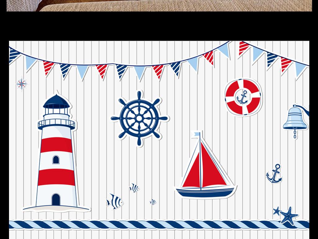 3d立体手绘灯塔帆船木板彩旗航海铃铛卡通