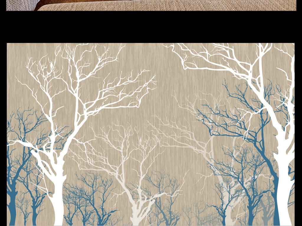 D立体手绘简约抽象树枝树干