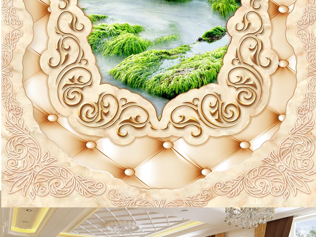 石软包花边瀑布3D地板地砖高清图片下载 图片编号15222542 3D抽