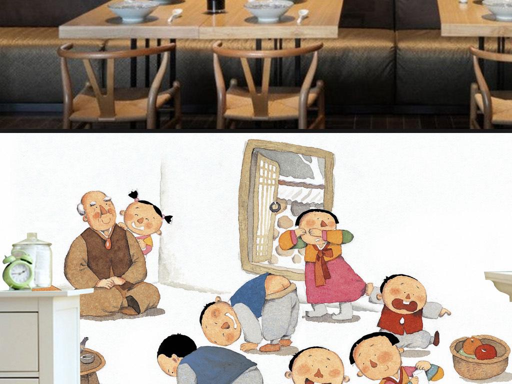 背景墙|装饰画 电视背景墙 手绘电视背景墙 > 韩国小时候故事童年怀旧