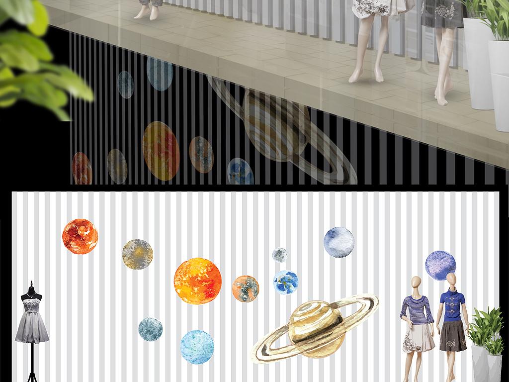 宇宙主题店铺橱窗背景墙设计模板下载(图片编号:)___.