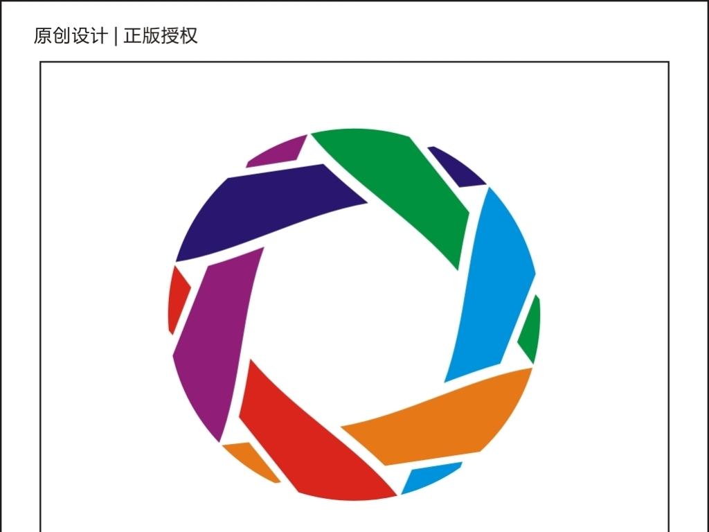 旅游会展logo设计模板下载图片