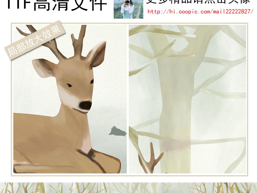 手绘卡通麋鹿森林背景墙装饰画