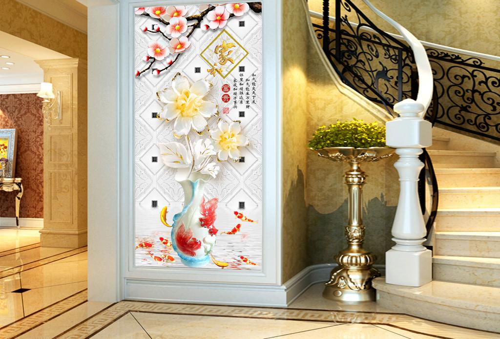 家和富贵花瓶玉雕梅花软包倒影玄关