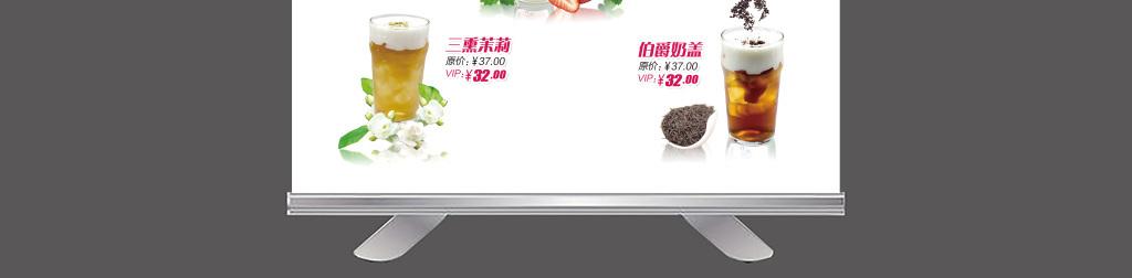 海报设计 创意海报 pop海报 > 下午茶甜品促销海报设计  版权图片