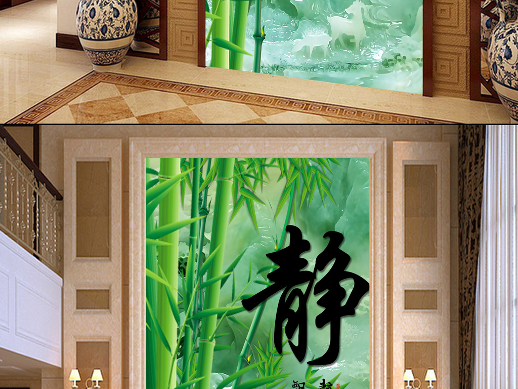 意境山水画竹林静玉雕玄关壁画背景墙图库