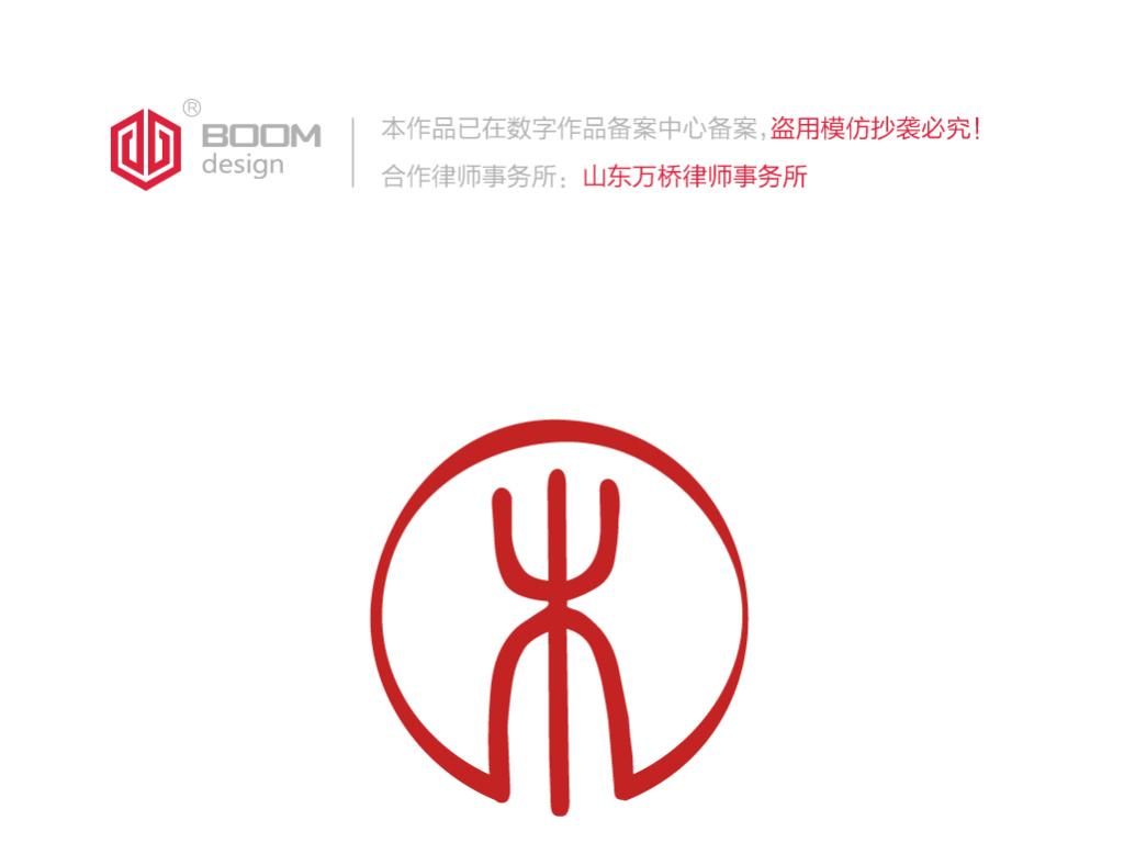 木字logo圆logo设计图片