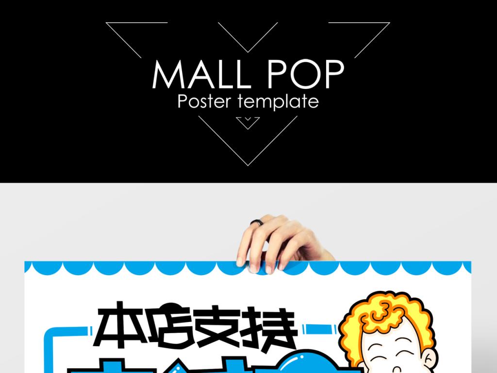 微信手绘logo
