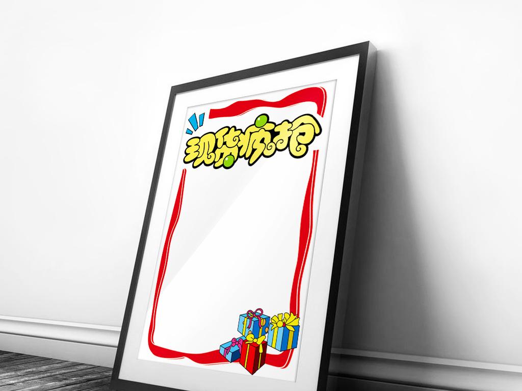 促销海报手绘pop海报