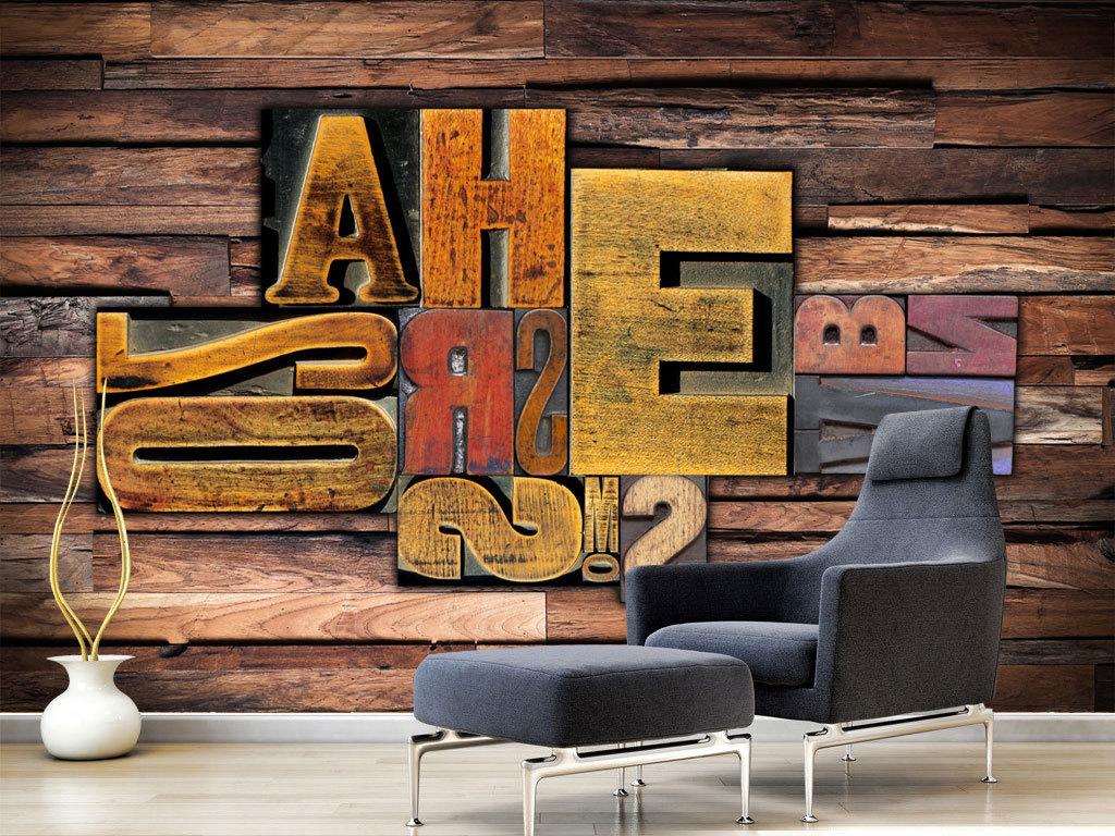 复古风立体字母彩色木条3d电视背景墙