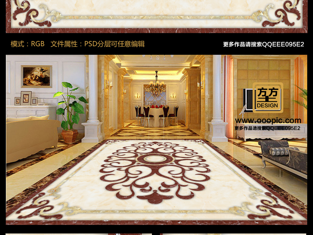 高清分层欧式花纹酒店地砖拼花图片