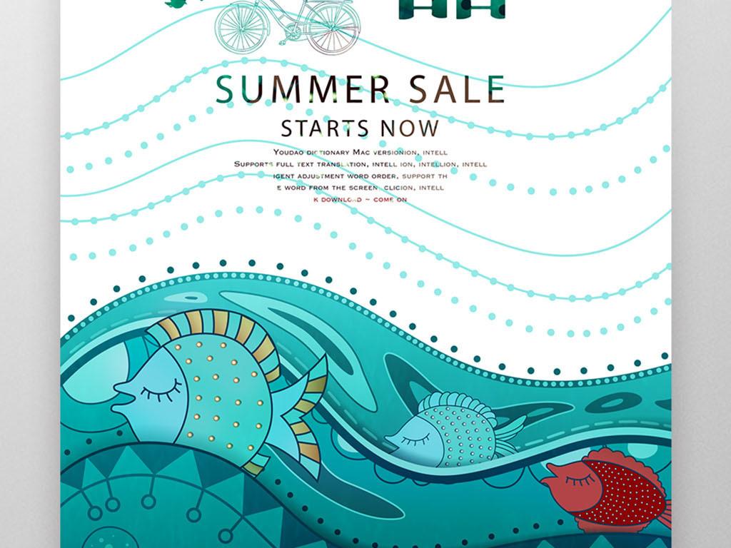 平面|广告设计 海报设计 pop海报 > 海洋馆夏季新品海报  素材图片