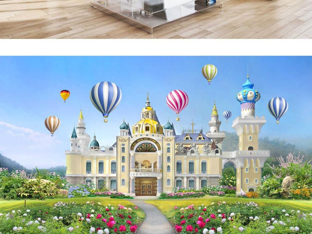 美丽女孩子小公主梦幻城堡3d背景墙图片