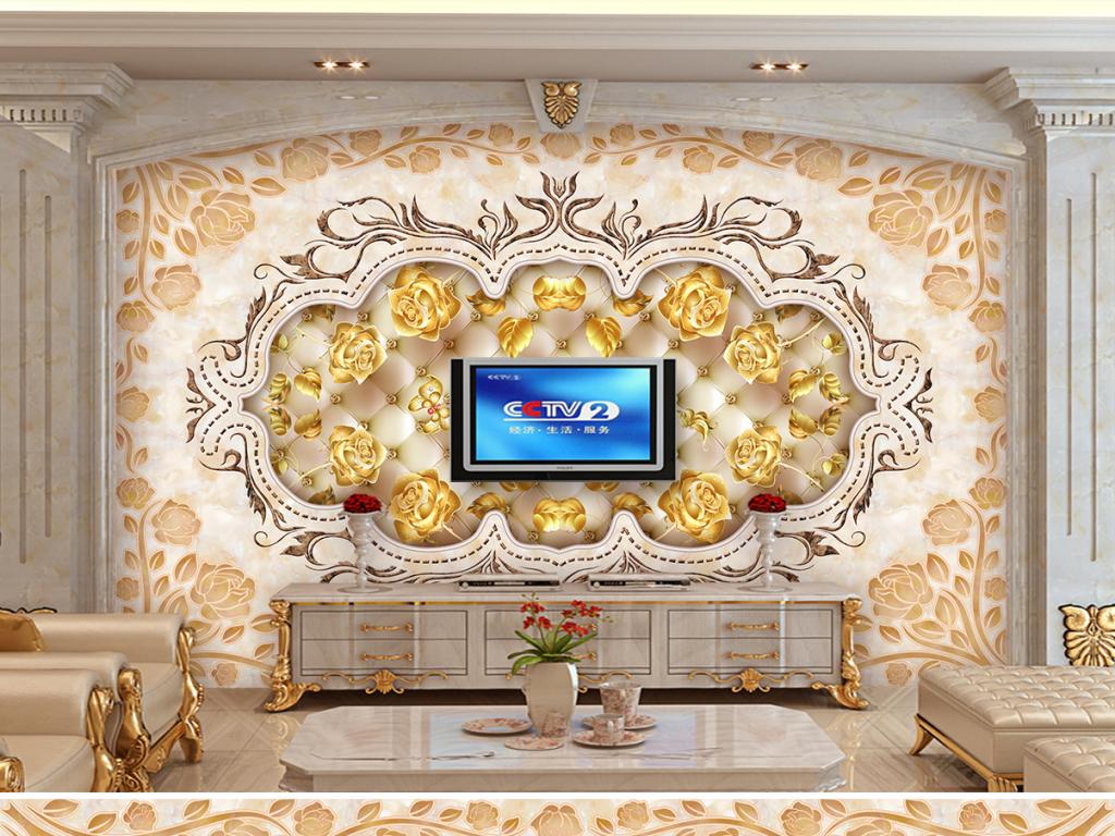 大理石金色玫瑰花纹欧式石材电视沙发背景墙