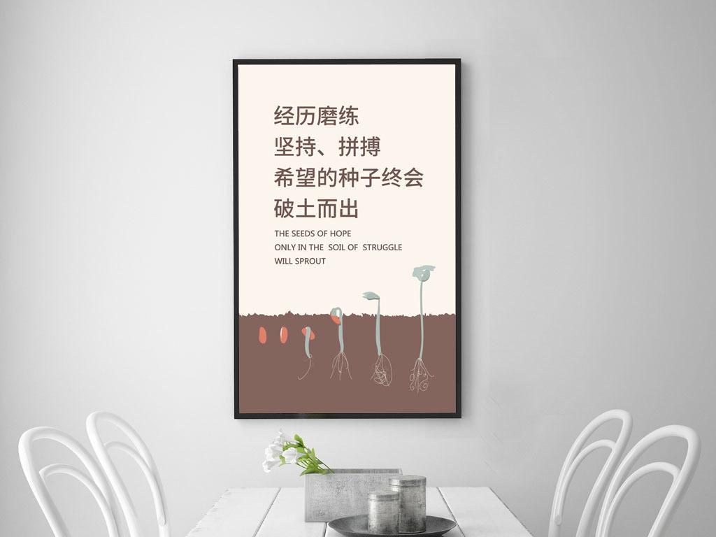 励志展板装饰画手绘青春正能量梦想海报创意挂画奋斗文化拼搏励志奋斗